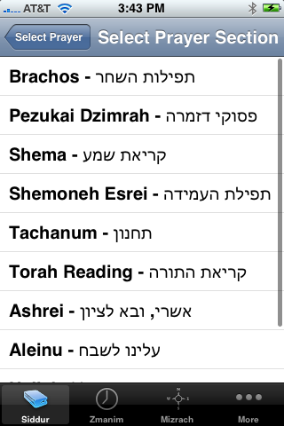 iPhone Siddur Application