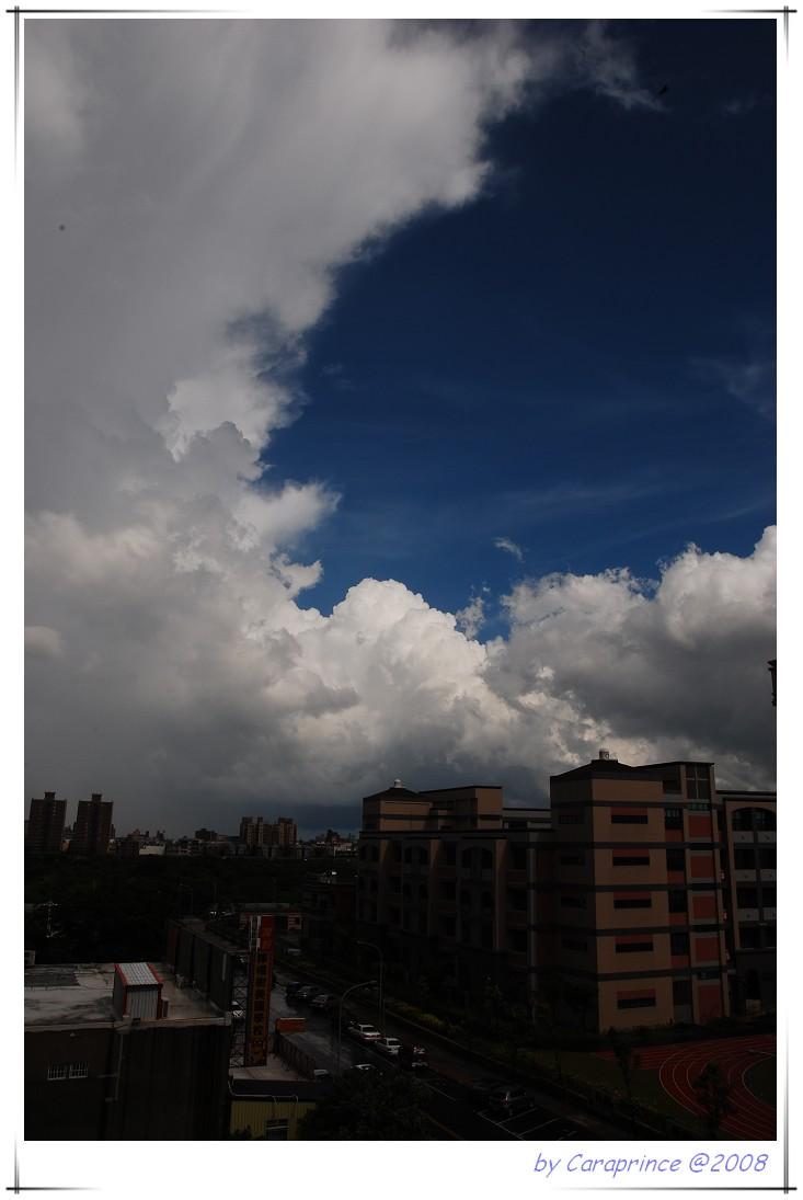 風起雲湧, 颱風要來了...