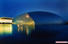 Beijing National Centre for the Perfoming Arts - National Grand Theatre - The Egg -  (Meiguoxing) Tags: pictures china trip travel vacation architecture photography photo cityscape theatre photos sightseeing arts beijing picture landmarks grand landmark national   olympic  olympics architects beijing2008   modernarchitecture sights peking attraction attractions theegg beijin venues pekin newbuildings olmpico paulandreu beijingolympics  beijingtour beijingtravel nationalgrandtheatre 2008summerolympics   beijingarchitecture beijingolympicgames  beijingattraction nationalcentrefortheperformingarts meiguoxing nationalcenterfortheperformingarts olympicarchitecture  beijinglandmarks granteatronacionaldechina grandthtrenational nhhtlnqucgia lecentrenationaldesartsduspectacle nationaalcentrumvooruitvoerendekunsten