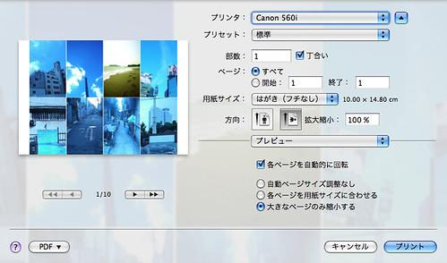 ken3tviPhoto_010
