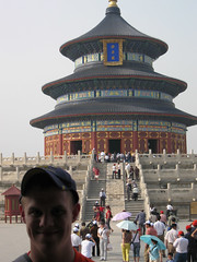 China_2006_3665 (absencesix) Tags: china travel asia snapshot may 2006 noflash locations canonpowershots80 china2006 may162006 triptochina2006 iso0 geocity camera:make=canon exif:make=canon unknownlens 15144mm gieuchina2006 hasmetastyletag selfrating0stars 1320secatf45 geostate geocountrys camera:model=canonpowershots80 exif:model=canonpowershots80 exif:aperture=ƒ45 subjectdistanceunknown unknownmode exif:focal_length=15144mm