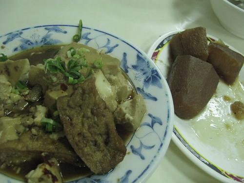 紅燒豆腐、紅燒籮蔔