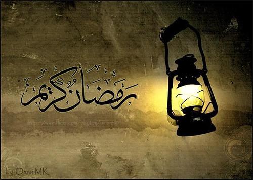 Ramadan Kareem ...