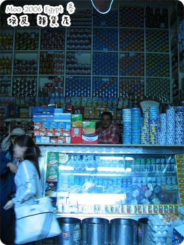 雜貨店-1