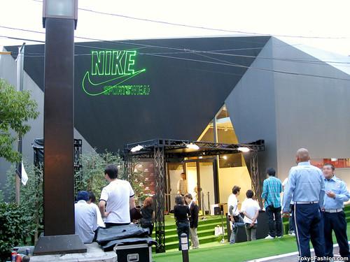 Nike Harajuku Shop