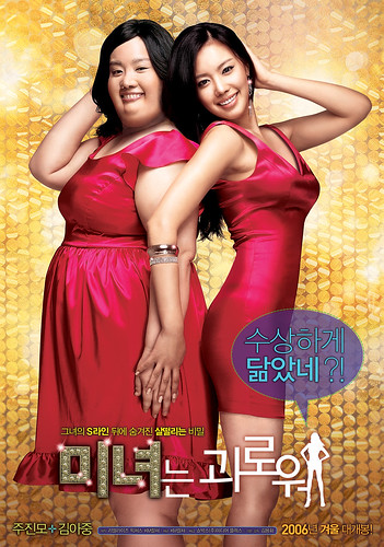 200pounds beauty_2