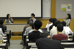 BOF A-1 Agileは現場に適用できるのか?, JJUG Cross Community Conference 2008 Fall