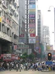 Nathan road, Kowloon