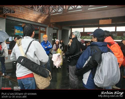你拍攝的 20081116數位攝影_阿里山之旅256.jpg。