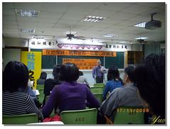 IMGP1828 作者 永和社大社區資訊社