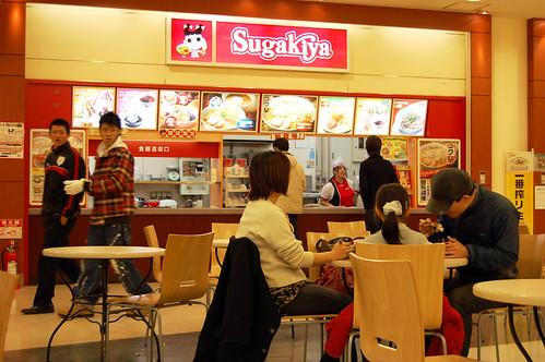 Comme à Auchan en banlieue, mais à Kyoto