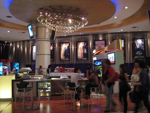 The Cineplex Lounge
