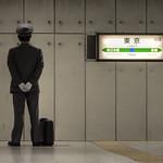 Tokyo 1237 thumbnail