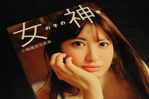 小嶋陽菜の画像72547