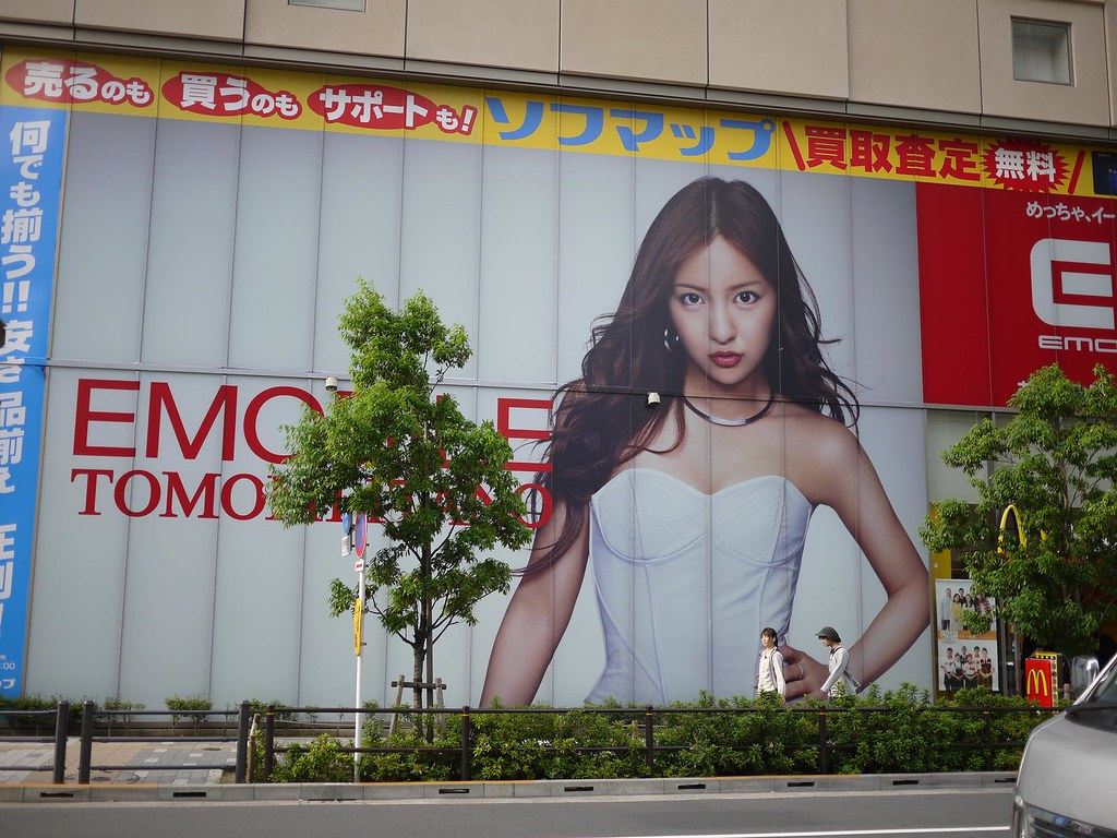 tomomi itano(AKB48 team K)