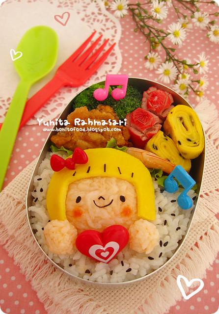 I Heart You Bento
