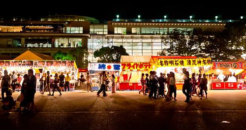 Festival glow