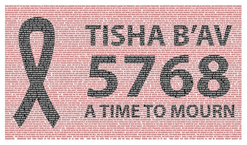 Tisha B'Av 5768