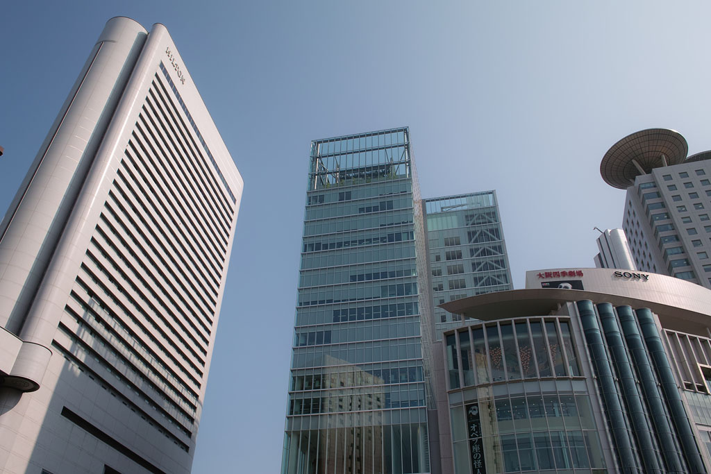 Skyscrapers at the south west of Osaka Station