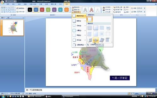 PP_3DMap_12