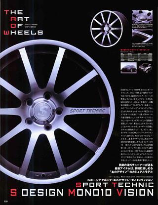 "Fs// Brand New 18"" 19"" Audi Wheels + News & Updated"