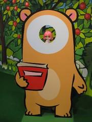 Peony is a reading bear