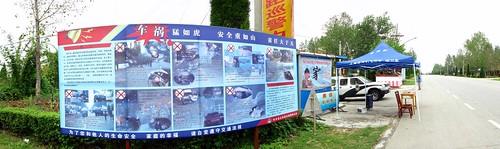 Outside traffic police station near Xixia, Henan Province, China