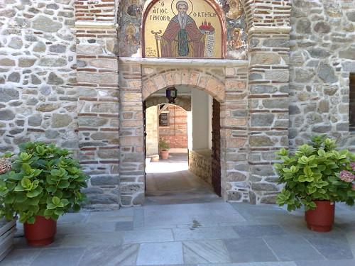 Grigoriou Monastery