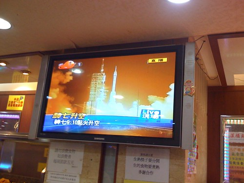 Watching Chinese Rocket Liftoff