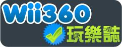 wii360-logo.gif