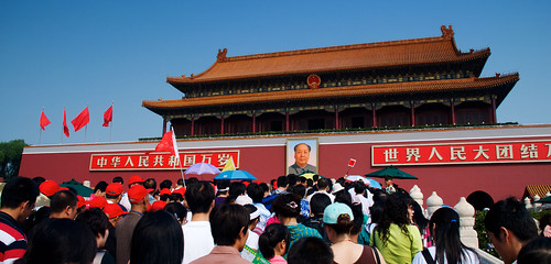 Forbidden City 06