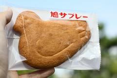 銘菓「鳩サブレ」