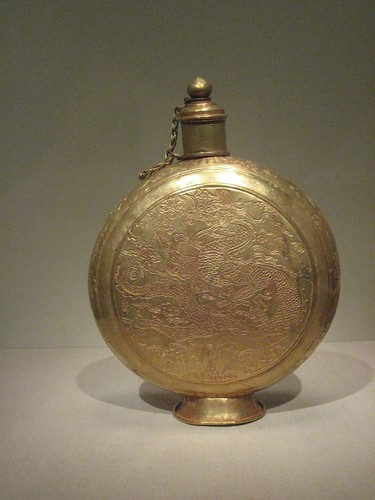 Ming Dynasty Canteen