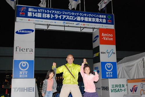 Triathlon Tokyo Port 2008