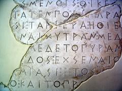 Hekatompedon inscription, detail (diffendale) Tags: museum greek ancient athens antica greece museo acropolis inscription archaic greca iscrizione atene athenae arcaica epigraphical epigrafico hekatompedon 5thcbce 480sbce pleiades:findspot=579885 pleiades:origin=579885
