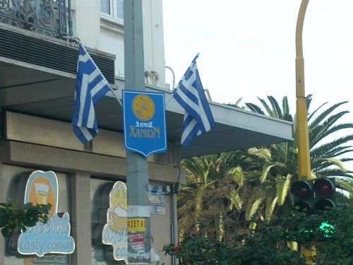 unification of crete with greece