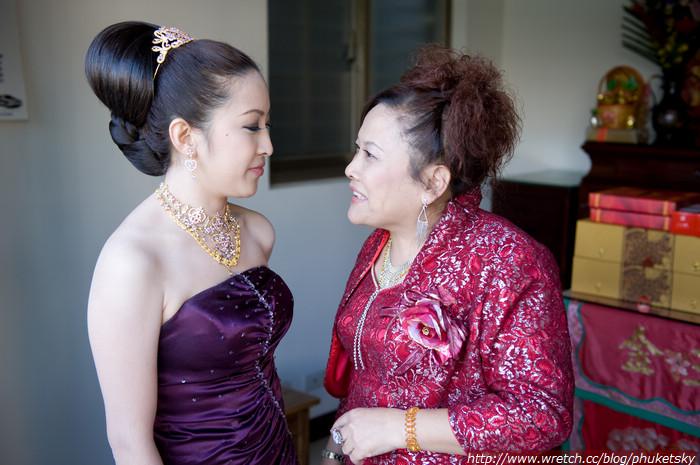 婚攝 婚禮攝影_0300