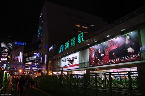 Xmas 2008 Shinjuku - Lumine Billboard