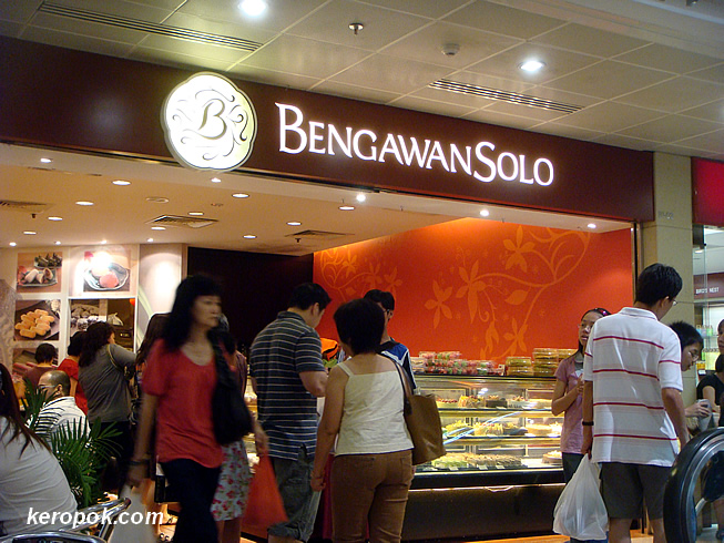 Bengawan Solo @ West Mall