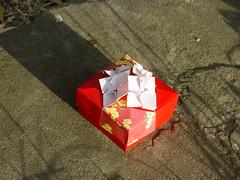 "Quadratische Schachtel ""Hydrangea"" von Tomoko Fuse (Tagfalter) Tags: origami box tomokofuse"