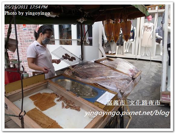 嘉義市_烤魷魚20110515_R0019596