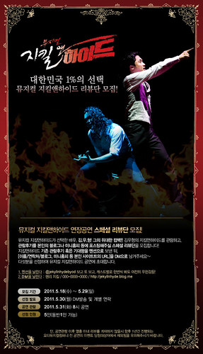 Jekyll and Hyde Poster and notice