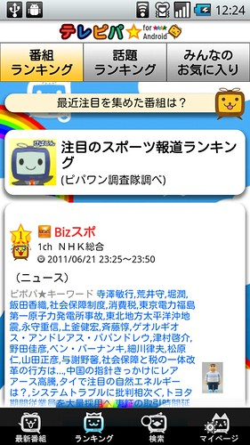 device03