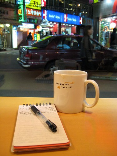 coffee, note & pen... not with you #9
