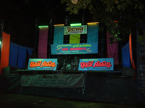 The Mor Lum Stage