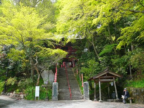 Mizusawa Temple 水澤寺