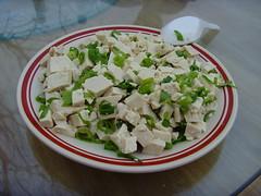 Hannah Tofu