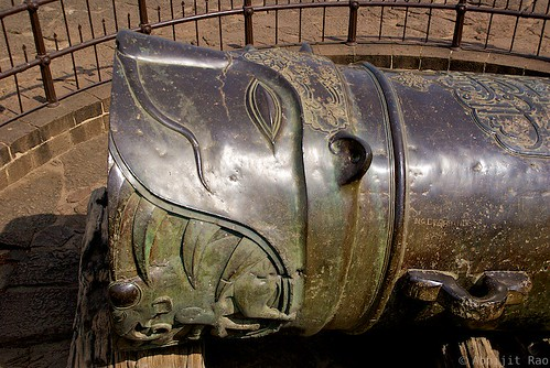 Head, The Malik-e-Maidan Canon