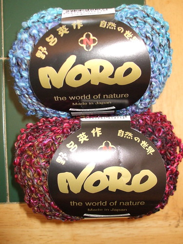 Noro Silk Mountain