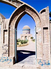 Mausoleum at the Musalla complex
